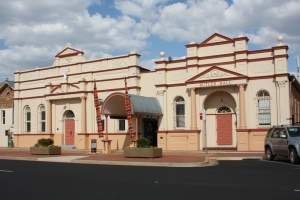 1348618996_inverell-art-gallery.jpg